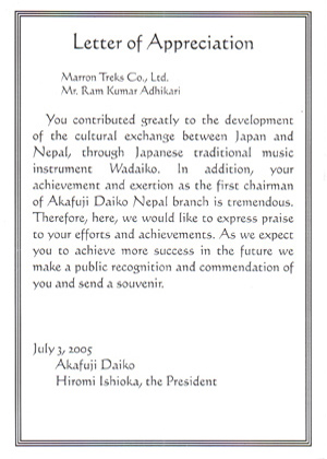 Letter of appreciation offered to Marron Treks Pvt. Ltd. by Afakuji Daiko for the organization of cultural exchange program in Japan.