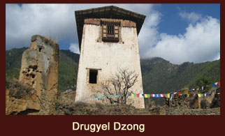 Drugyel Dzong, a site of ruins in Bhutan which holds great historical significance and is also a popular tourist landmark.