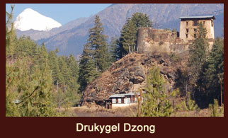 Drukygel Dzong, which offers a marvelous view of Mt Chomolhari 7326m in Bhutan from its ruined ramparts.
