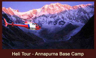 Heli tour to Annapurna Base Camp (4130m) followed by a half day sightseeing in Pokhara Nepal.