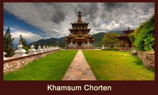 Khamsum Chorten is located in the town of Punakha in Bhutan.