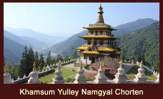 Khamsum Yulley Namgyal Chorten stands majestically on a strategic ridge above the Punakha valley, in Bhutan.