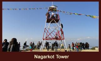 The Nagarkot View Tower in Nagarkot, Nepal is a magnet for nature lovers who reach there to capture the scenes of rising sun in the morning and when it is setting in the evening.