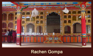 Rachen Gompa is one of the largest nunneries in the Tsum Valley of Annapurna region, Nepal.
