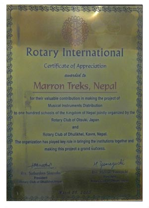 Certificate of Appreciation by Rotary International to Marron Treks Pvt. Ltd, for the distribution of musical instruments to 100 schools of Nepal.