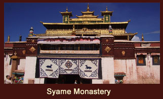 Syame Monastery, an artistic monastery in the Yarlung Valley of Tibet, popularly regarded as the representation of the universe.