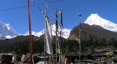 Helambu Trek -10 Days